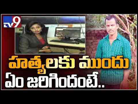 What Happen Before Murder - CCTV Footage of Srinivas Reddy
